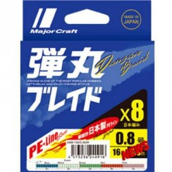 Tresse Major Craft Dangan Braid X 8 multicolore